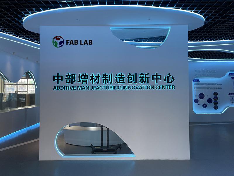 郑州3D打印中心