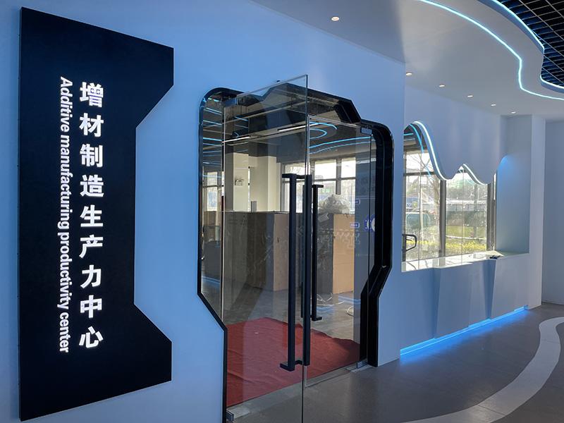 """规划30台工业3D打印机力挺河南,实地探访""""中部增材制造创新中心""""插图2"""